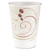 Hot Cups, Symphony Design, 12oz, Beige, 50/pack