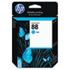 HP NO 88 VIVERA CYAN INK CART  9 ml
