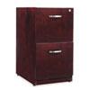 Verona Veneer Series File/File Pedestal File, 15-1/4 x 21-1/2 x 28-1/4, Mahogany