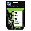 HP 74, (CC659FN) Black / HP 75, Tri-Color 2-pack Original Ink Cartridges