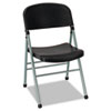 Bridgeport™ Endura Series Molded Folding Chair, Platinum Frame/Black Back/Seat, 4/Carton CSC36869PLB4