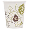 Pathways Wax Treated Paper Cold Cups, 5oz, 1200/Carton 58WS