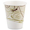 Paper Hot Cups in Symphony Design, Polylined, 6oz, Beige/White, 1000/Carton 376SMSYM
