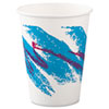 Jazz Paper Hot Cups, 12oz, Polycoated, 50/Bag, 20 Bags/Carton 412JZJ