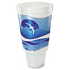 Horizon Flush Fill Foam Cup, Hot/cold, 44 Oz., Ocean Blue/white, 15/bag