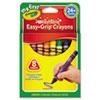 My First Washable Triangular Crayons, Wax, 8/Set
