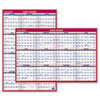 AT-A-GLANCE® Erasable Vertical/Horizontal Wall Planner