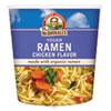 Ramen Noodle Soup Cups, Vegan Chicken Noodle Soup, 1.8 oz Cup, 6/Carton 01117