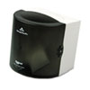 Center Pull Hand Towel Dispenser, 10 7/8w x 10 3/8d x 11 1/2h, Smoke