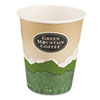 Eco-Friendly Paper Hot Cups, 12oz, Green Mountain Design, Multi, 50/Pack