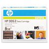 "1/8"" DDS-2 Cartridge, 120m, 4GB Native/8GB Compressed Capacity"