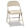 HON® Steel Folding Chairs with Padded Seat, Light Beige, 4/Carton