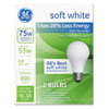 HALOGEN A-LINE BULB, A19, 75 W, 2/PACK