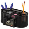 Rolodex™ Mesh Pencil Cup Organizer, Four Compartments, Steel, 9 1/3 x 4 1/2 x 4, Black