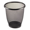 Round mesh wastebasket with sturdy rims.