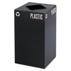 Public Square Recycling Container, Square, Steel, 25gal, Black SAF2981BL