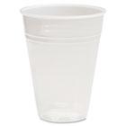 Translucent Plastic Cold Cups, 7oz, 100/Pack BWKTRANSCUP7PK