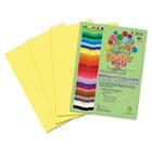 Premium Sulphite Construction Paper, 76 lbs., 9 x 12, Light Yellow, 50/Pack RLP75801