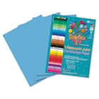 Heavyweight Construction Paper, 58 lbs., 9 x 12, Turquoise, 50 Sheets/Pack RLP62601