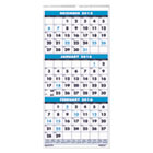 Three-Month Format Wall Calendar, 8 x 17, 2015-2016 HOD3646