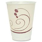 Symphony Design Trophy Foam Hot/Cold Drink Cups, 12oz, Beige, 100/Pack SCCX12J8002PK