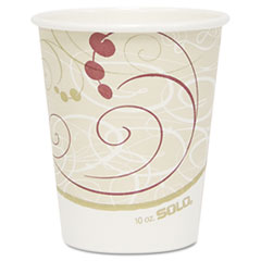 MotivationUSA * Hot Cups, Symphony Design, 10 oz., Beige, 1000/CT at Sears.com