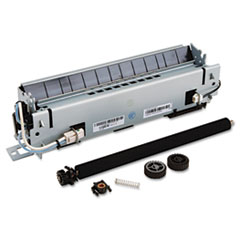 40X5400 Fuser Maintenance Kit