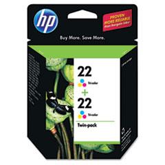 HP Twin Pack Inkjet Print Cartridges
