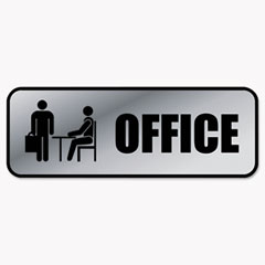 Brushed Metal Office Sign, Office, 9 x 3, Silver