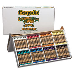 Construction Paper Crayons, Classpack, Wax, 20 Sets of 8 Colors, 160/Box