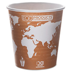 COU ** World Art Renewable Resource Compostable Hot Drink Cups, 10 oz, Rust, at Sears.com