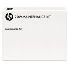 Q5422A 220V Maintenance Kit
