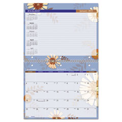 Paper Flowers Monthly Desk/Wall Calendar, 11 x 8-1/2, 2015