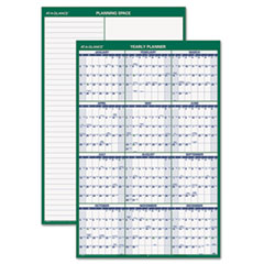 Vertical Erasable Wall Planner, 24 x 36, 2017