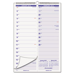 Look Forward Monthly Wall Calendar, 15 1/2 x 22 3/4, Look Forward, 2015