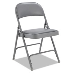 CHAIR,FLDNG,PAD,4/CT,LGY