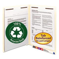 B Style Fastener File Folders, Straight Tab, Letter, Manila, 50/Box