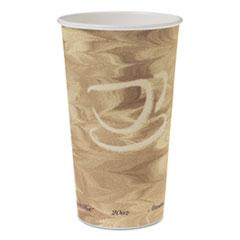 Single_Sided_Poly_Paper_Hot_Cups_20_OZ_Mistique_design_40_Bag_15_Bags_Carton