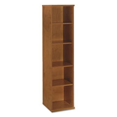 Series C Collection 18W 5 Shelf Bookcase, Natural Cherry BSHWC72412