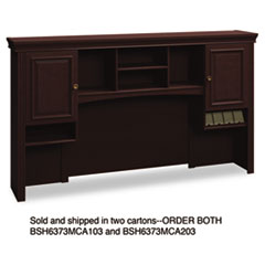 """COU ** 72""""W Overhead (Box 2 of 2) Syndicate Mocha Cherry at Sears.com"""