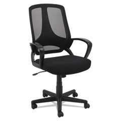 Mesh Office Chair, Fixed Loop Arms, Black
