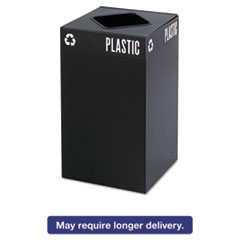 Public Square Recycling Container, Square, Steel, 25gal, Black