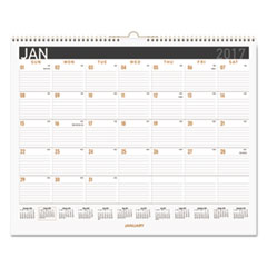 Contemporary Medium Monthly Wall Calendar, 15 x 12, 2017