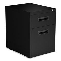 Two-Drawer Metal Pedestal File, 14 7/8w x 19 1/8d x 21 3/4h, Black