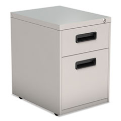 Two-Drawer Metal Pedestal File, 14 7/8w x 19 1/8d x 21 3/4h, Light Gray