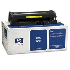 C8556A 110V/220V Image Fuser Kit