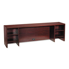 10500 Series Stack-On PC Organizer, 72w x 14-5/8d x 22h, Mahogany