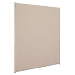 Versé Office Panel, 48w x 60h, Gray BSXP6048GYGY