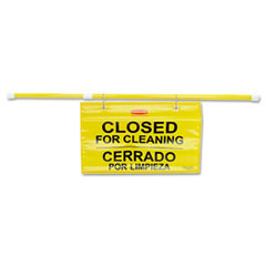 "Site Safety Hanging Sign, 50"" x 1"" x 13"", Multi-Lingual, Yellow RCP9S1600YL"