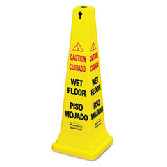 Rubbermaid Four-Sided Caution, Wet Floor Yellow Safety Cone, 12-1/4 x 12-1/4 x 36 at Sears.com
